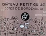 Château Petit Guillot - Côtes de Bordeaux